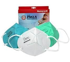 Honeywell Multicolor Plain Face Mask Pack of 3 E-D7101-IND