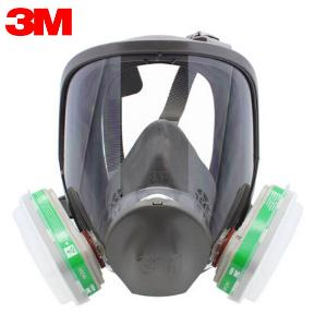 3M 6004 Full Facepiece Respirator Cartridgs