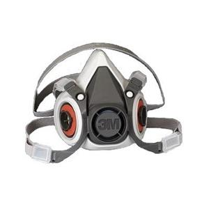 3M 6200 Full Facepiece Respirator Nose Mask Without Cartridgs