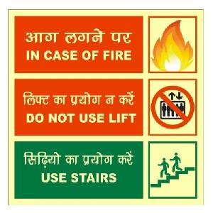 Generic In Case Of Fire/Do Not Use Lift/Use The Stair Safety Sign board